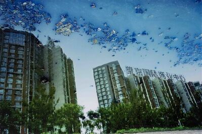 Han Bing, 'The Commercial Center on Sewage River Bank', 2011