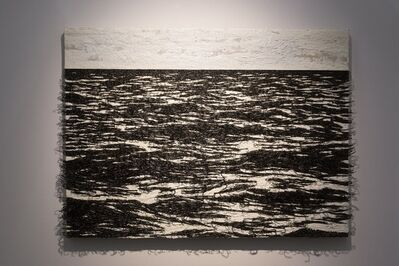 Yoan Capote, 'Isla (Inalcanzable)', 2019