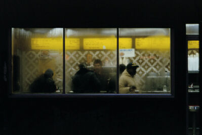 Frank Horvat, '8th av midtown, snack bar, NY, USA', 1982