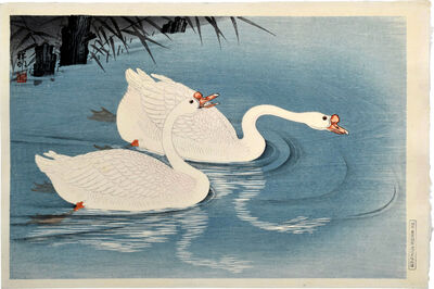 Ohara Koson, 'Geese in Water', 1928