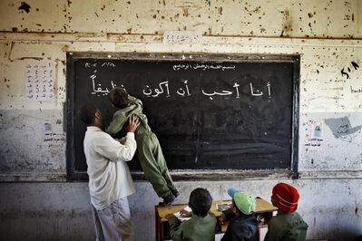 Laura Boushnak, 'Part of the series: I Read, I Write (Yemen)', 2016