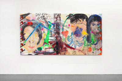 Double Fly Art Center, 'double love & flied currency (Double Fly Art Center 2020-Q-004)', 2020