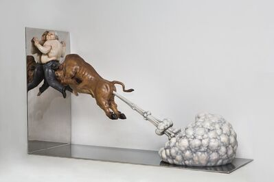 Chen Wenling, 'What You See Is Not Necessarily True', 2009