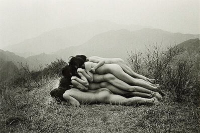 Zhang Huan, 'To Add One Meter to an Anonymous Mountain', 1995/2006