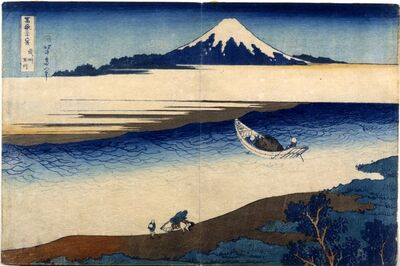 Katsushika Hokusai, 'The Cushion Pine at Aoyama ', ca. 1830