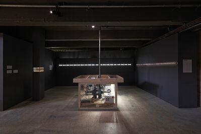 Marie-Luce Nadal, 'Fabrique de nuages (Cloud Factory)', 2013