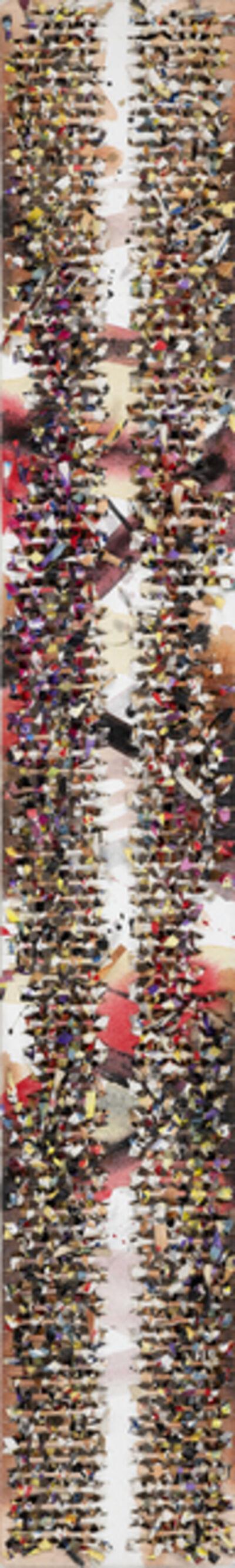 Sung Hy Shin, 'Peinture spatiale No-2001114', 2001