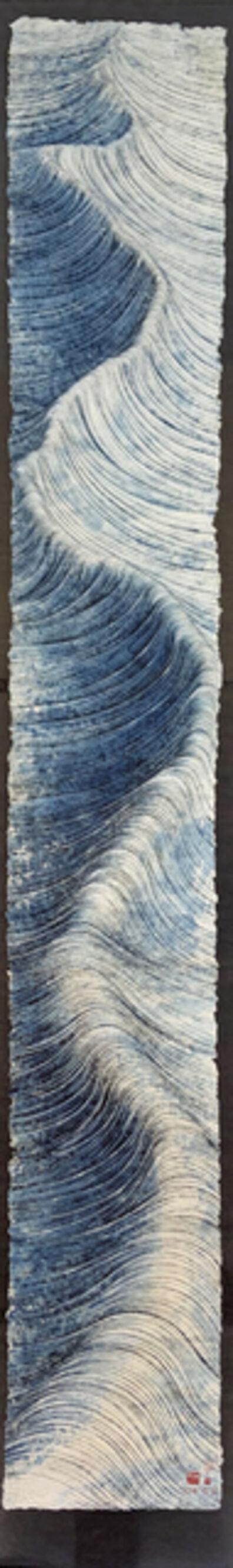 Hyun Joung Lee, 'Midnight blue Path', 2018