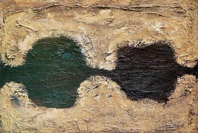 Mikhail Krunov, 'Islands', 1988