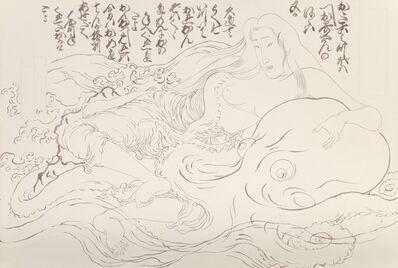 Masami Teraoka, 'Study for Wave Series-Ootako Tsubohachi', 1984