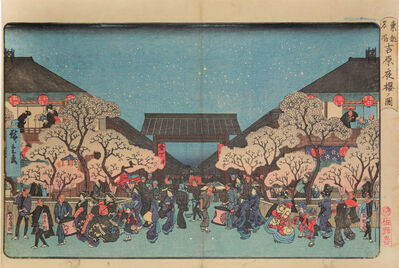 Utagawa Hiroshige (Andō Hiroshige), 'Night Cherry Blossoms at Yoshiwara', ca. 1838