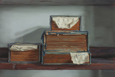 Xie Xiaoze, 'Chinese Library No. 66', 2018