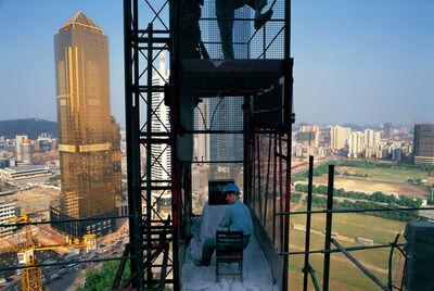 Liang Juhui, 'One Hour Game ', 1996