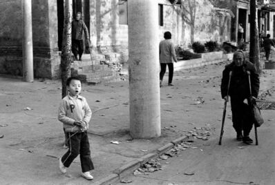 Han Lei, 'hanlei  韩磊', 1986
