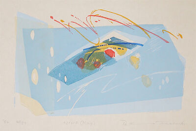 Rikio Takahashi, 'NIWA (May)', 1986