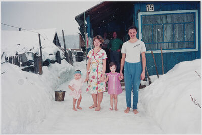 Bertien van Manen, 'Pjotr and his family, Aspanas, Siberia', 1993