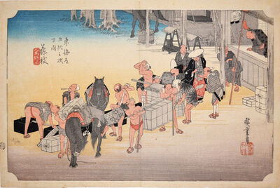 Utagawa Hiroshige (Andō Hiroshige), 'Fujieda', 1832-1833