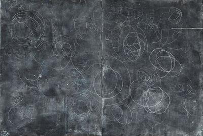 Elizabeth Harris, 'Dark Matter I', 2014