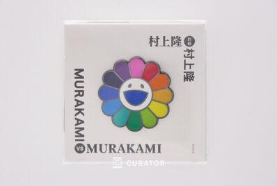 Takashi Murakami, 'TAKASHI MURAKAMI x Tai Kwun Flower Pin', 2019