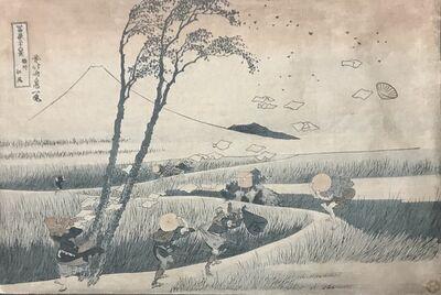 Katsushika Hokusai, 'Ejiri in the Suruga Province.', 1833-1834