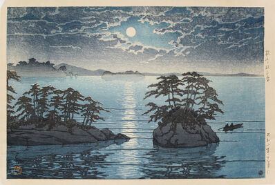 Kawase Hasui, 'Twin Islands at Matsushima', 1933