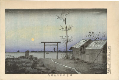 Kobayashi Kiyochika 小林清親, 'Taro Inari Shrine in the Asakusa Ricefields', ca. 1879