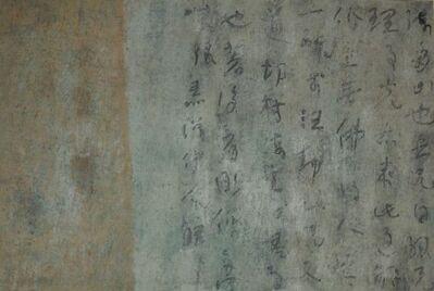 Hong Zhu An, 'Ancient Melody', 2005