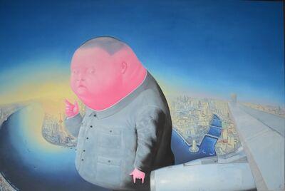 Yin Kun, 'Daydream no.5', 2016