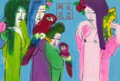 Walasse Ting 丁雄泉, 'Women with parrots'