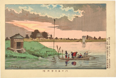 Kobayashi Kiyochika 小林清親, 'Clear Weather after Rain at Zenkoji ', ca. 1880