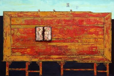 Liu Gang (b. 1963), 'Agreed', ca. 2015