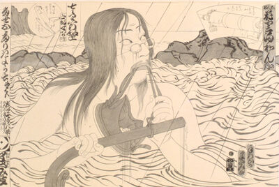 Masami Teraoka, 'Hanauma Bay Series/Self Portrait', 1983
