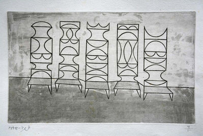 Anwar Jalal Shemza, 'Five Chairs', 1962