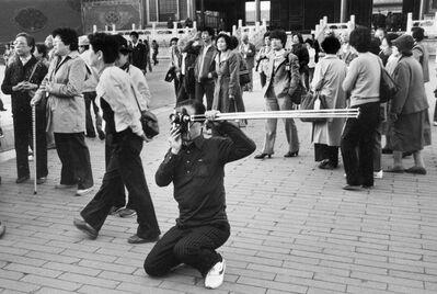 Marc Riboud, 'Pékin (Beijing), 1984', 1984