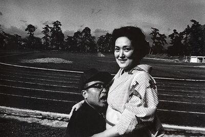 Hiromi Tsuchida, 'Hirosaki, Aomori Pref', 1972-printed in 1989