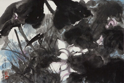 Minol Araki, 'Lotus (MA-071)', 1977