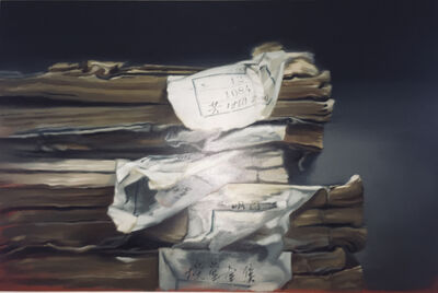 Xie Xiaoze, 'Chinese Library No. 53', 2012