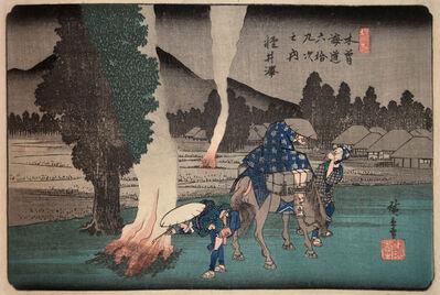 Utagawa Hiroshige (Andō Hiroshige), 'Karuizawa', ca. 1836