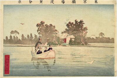 Kobayashi Kiyochika 小林清親, 'Evening View of Hashiba in Tokyo ', ca. 1876