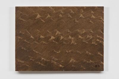 Yong-Ik Cho, '80-202', 1980