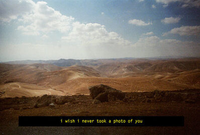 Yazan Khalili, 'Page from On Love and Other Landscapes', 2011