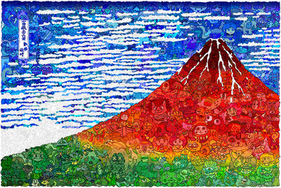 Keita Sagaki, 'Fine Wind, Clear Morning  -99 Lucky Charms-', 2021