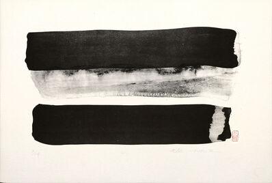 Wang Gongyi, 'Untitled No.1 无题之一', 1993
