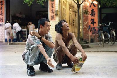 Zheng Guogu, 'Me and My Teacher', 1993