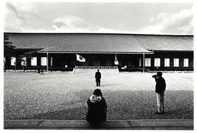 Yasumasa Morimura, 'Cometman (Kyoto Imperial Palace)', Taken in 1990-first shown in 2004
