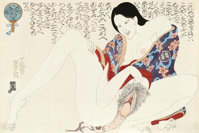 Masami Teraoka, 'New America Ukiyo-e Genre Series', 1973