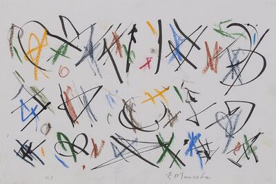 Ernest Mancoba, 'Untitled (V.3)', 1993