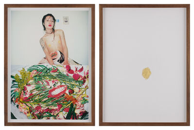 Huang Ran 黄然, 'Suppression Sets the Repressed Desires free No. 5', 2011