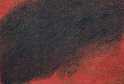 Hong Zhu An, 'Synergy 1', 2005