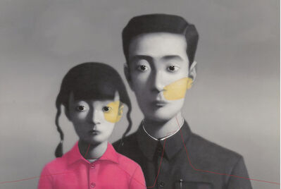 Zhang Xiaogang, 'Untitled, from Bloodline: Big Family ', 2007